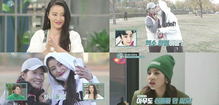 EXO chanyeol ja Dara dating