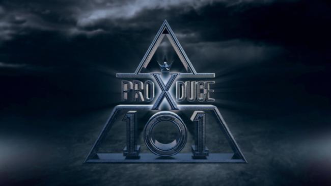 Produce 101 (season 4)