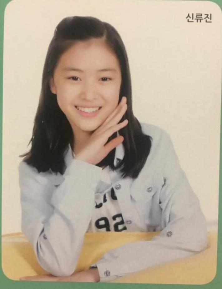 Ryujin Itzy S Pre Debut Photos Stir Up Netizens