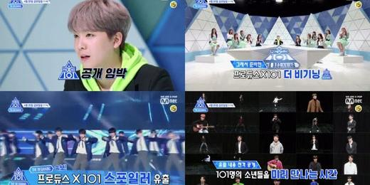 IZone, Lee Hong Ki show up on