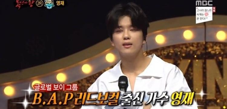 Youngjae (B A P) stops at round 2 in ''King Of Mask Singer''