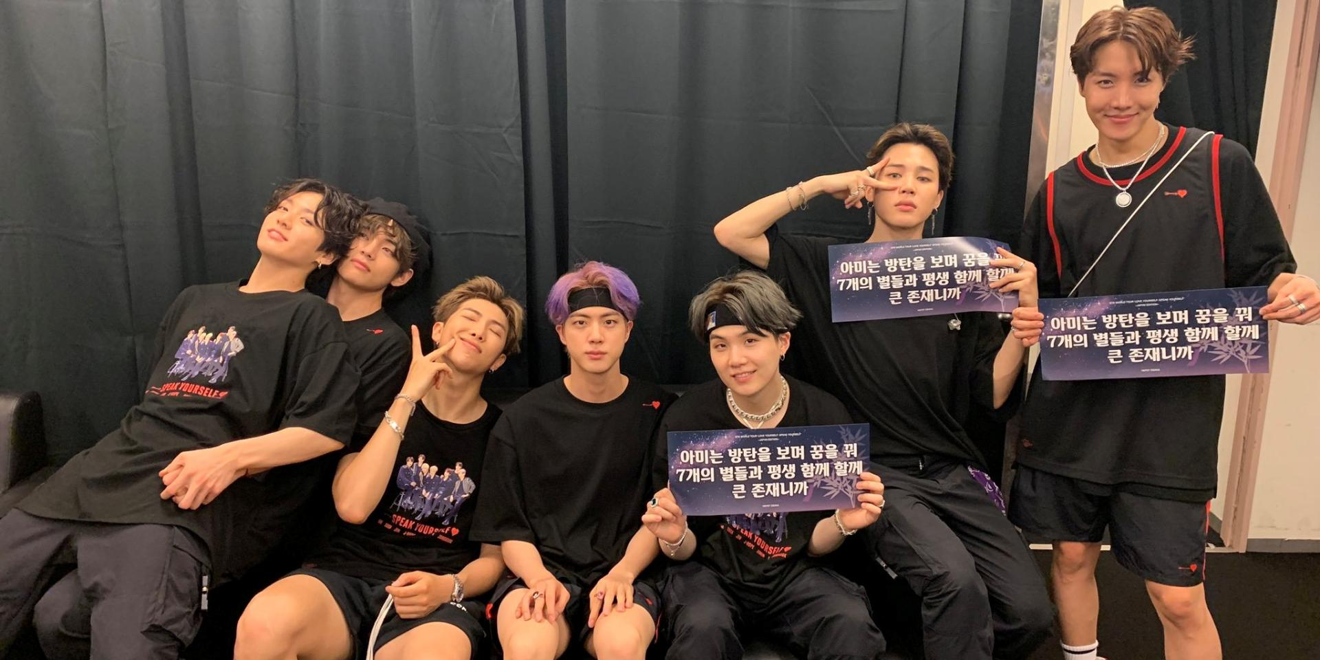 BTS shows happy smiles after wrapping up concert in Osaka