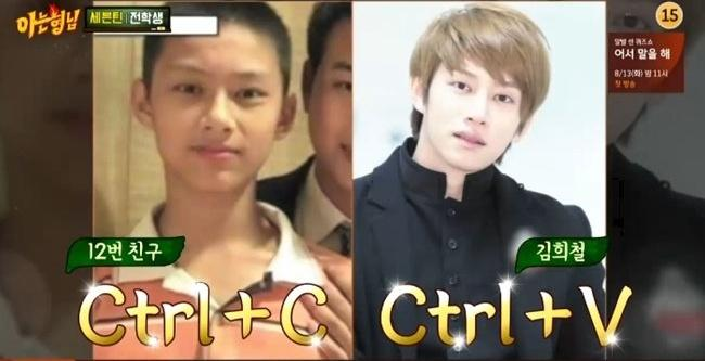 Jun (Seventeen)'s chilhood photo looks identical to Kim Hee Chul