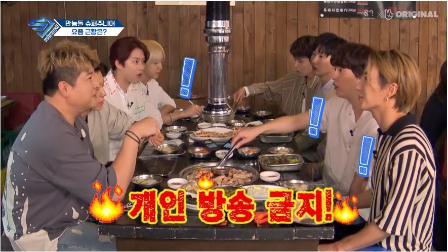 V Report] Super Junior ready for return